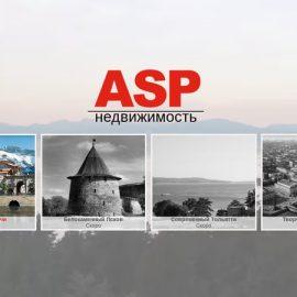 ASP Недвижимость. Корпоративный сайт