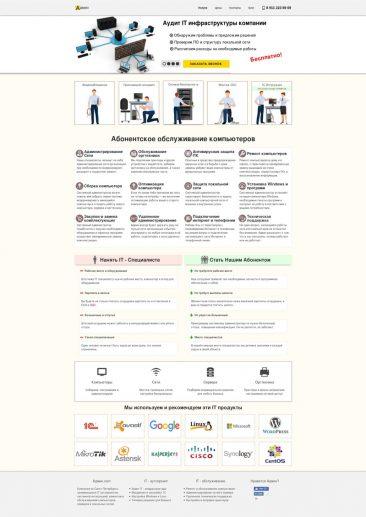 Admin IT services