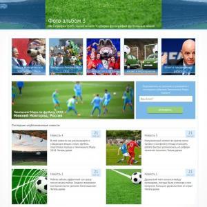 Сайт на конкурс Чемпионат Мира в Нижнем Новгороде